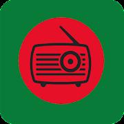 Bangla All Radio Collection: বাংলাদেশের সকল রেডিও