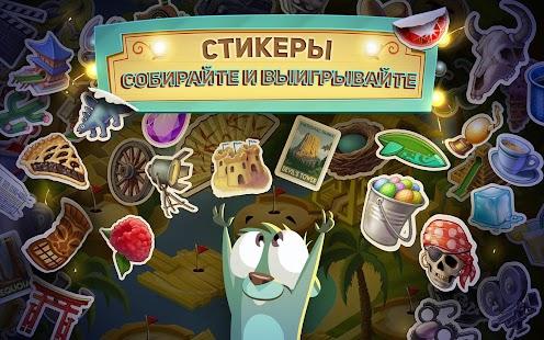 Карточные игры онлайн бесплатно солитер