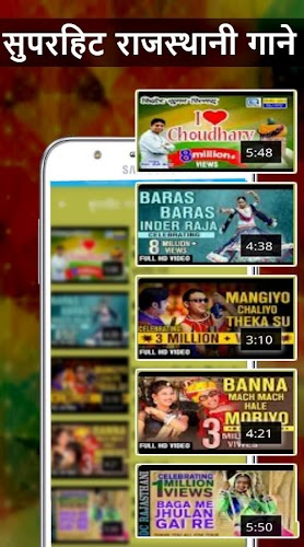 Download Rajasthani Video 2017 APK latest version App by