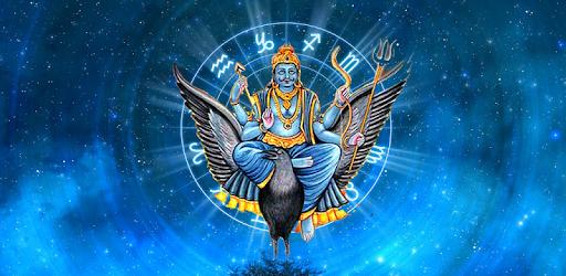 Shani rahu ketu prakop hindi - by Insta dev - Education Category