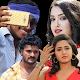 Download Selfie With Bhojpuri Star 2019 For PC Windows and Mac