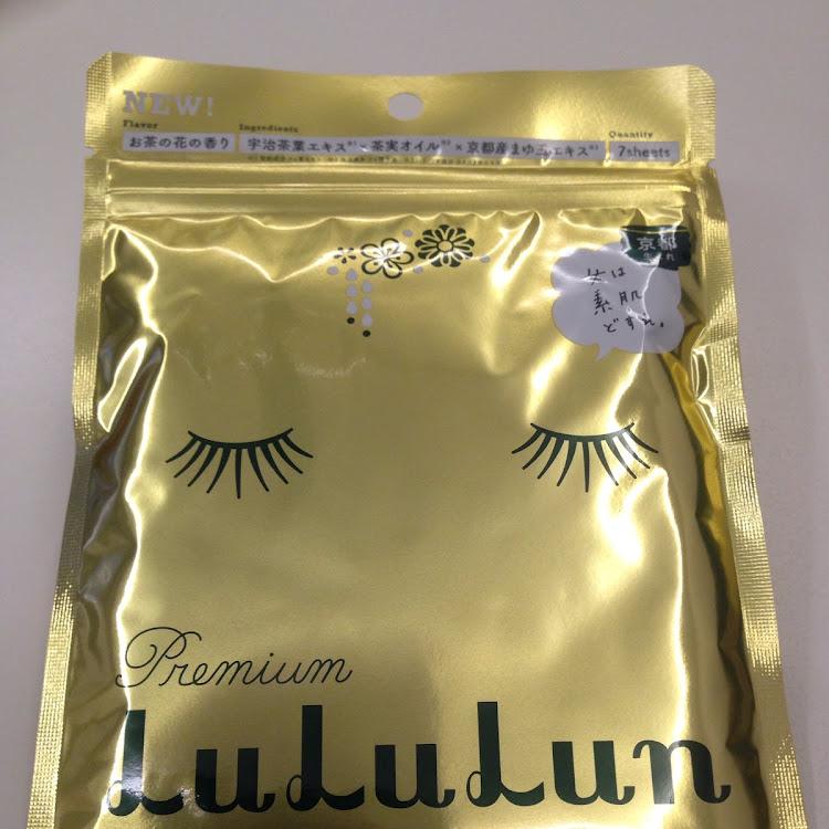 LULULUN Kyoto Limited Edition Face Mask-Premium (Uji Matcha)