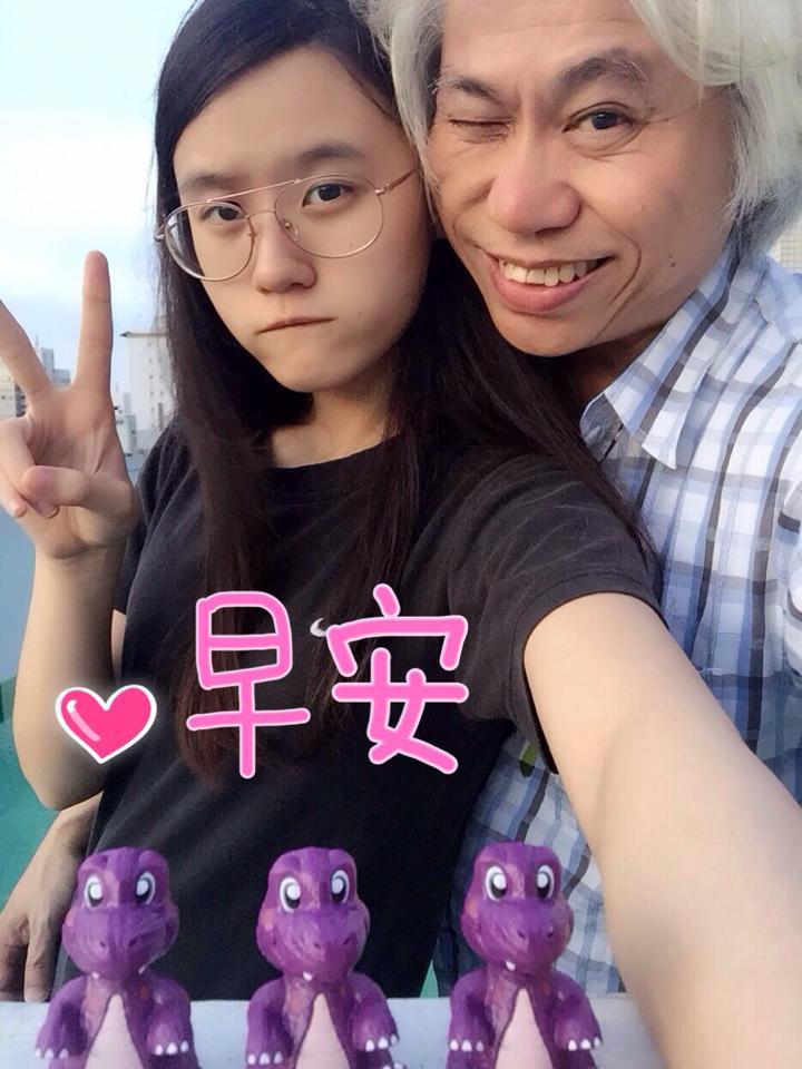 li kuncheng fiancee 3