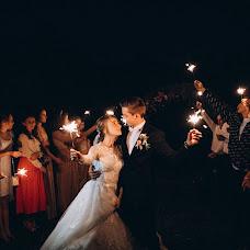 Wedding photographer Lyudmila Yukal (yukal511391). Photo of 25.09.2018