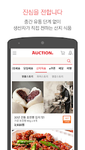 Auction screenshot 5