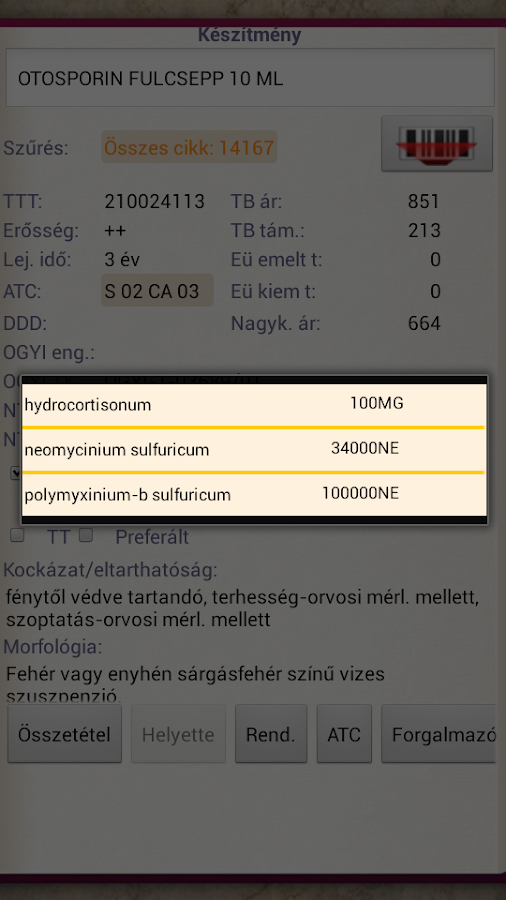 PharmaInfo- screenshot