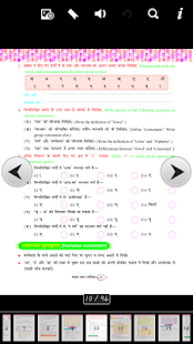 Download Sanskrit_0 For PC Windows and Mac apk screenshot 6
