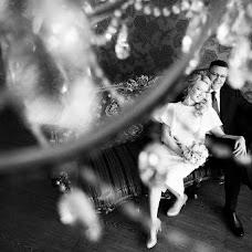 Wedding photographer Anastasiya Belyakova (Bellefoto). Photo of 30.09.2018