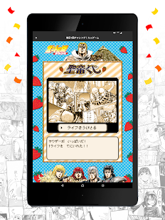 Download マンガほっと For PC Windows and Mac apk screenshot 16