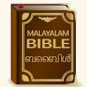 ബൈബിൾ Bible Malayalam icon