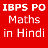Complete maths IBPS  PO in HINDI
