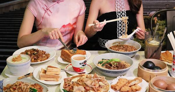 波記茶餐廳|台北大安區|屹立不搖16年,Bokey葉宗澄創始之作|隱藏在東區巷弄的香港風情
