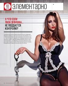 Men's Health Россия- screenshot thumbnail