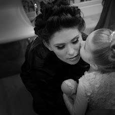 Wedding photographer Vanessa Otolacoski (otolacoski). Photo of 12.06.2015