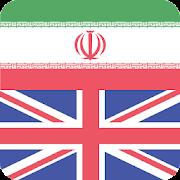Persian English Offline Dictionary & Translator