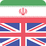 Persian English Offline Dictionary & Translator 1.9.4