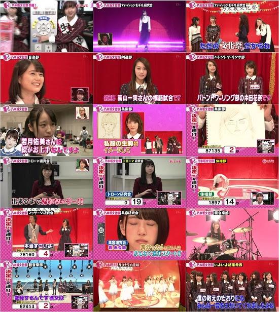 (TV-Variety)(720p) 乃木坂46 – Rの法則 161117