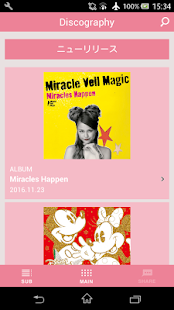 Miracle Vell Magic- screenshot thumbnail