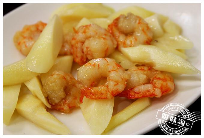 昭明海產家庭料理蝦仁筊白筍2