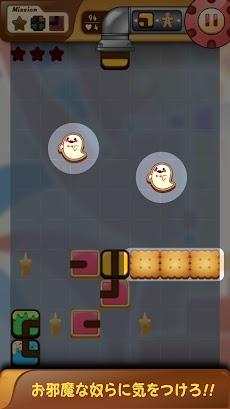 クッキールートのおすすめ画像4