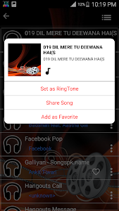Music Vol Equalizer screenshot 4