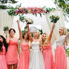 Wedding photographer Nadezhda Zhizhnevskaya (NadyaZ). Photo of 26.09.2015