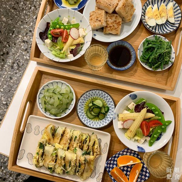 夫夫野菜 蔬食早午餐 餐點健康清爽好吃 對身體較無負擔!