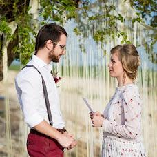 Wedding photographer Viktoriya Apostolova (AVPhoto1). Photo of 30.06.2017