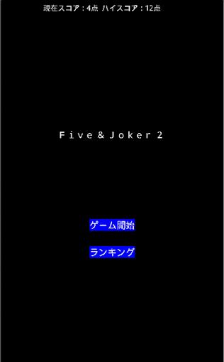 Five Joker2