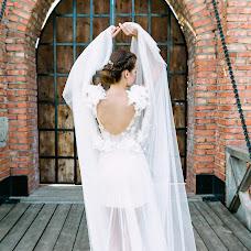 Wedding photographer Natalya Smolnikova (bysmophoto). Photo of 01.04.2018