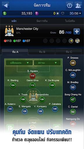 FIFA Online 3 M by EA SPORTSu2122 apollo.1857 screenshots 5
