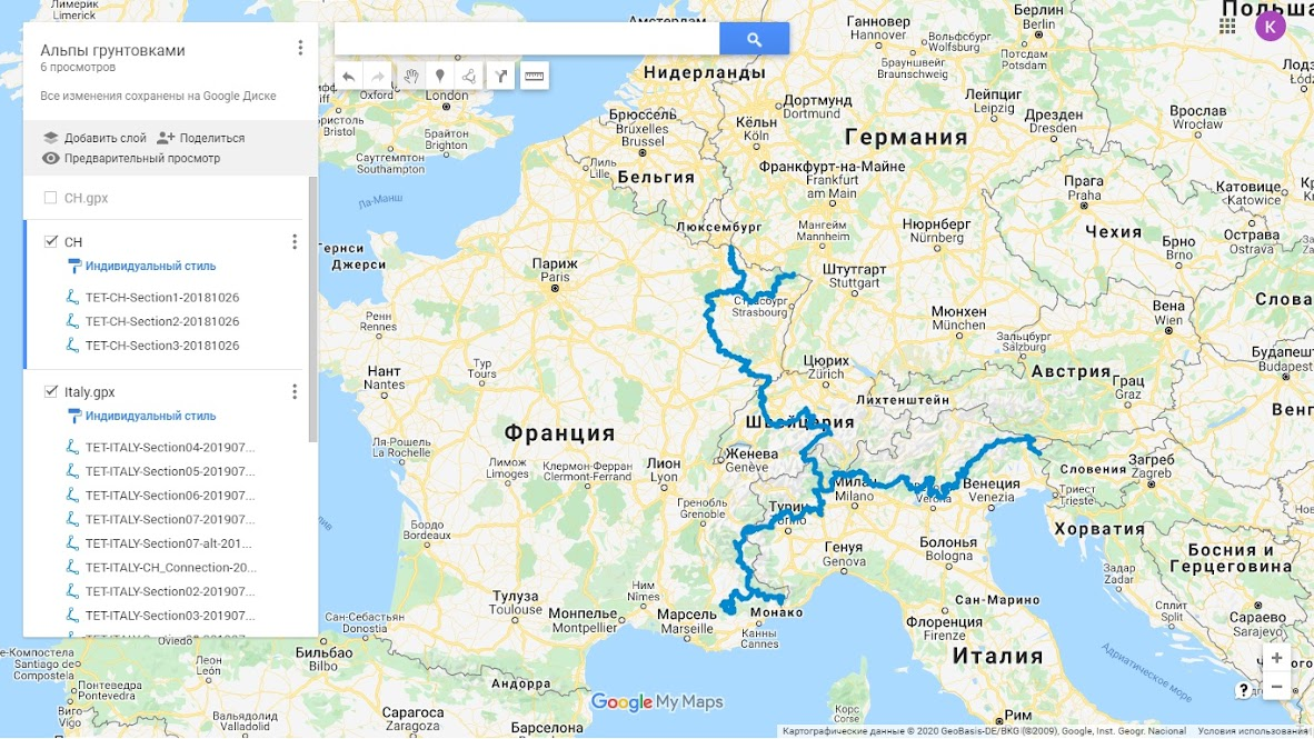 Навигация на основе треков с сайтов