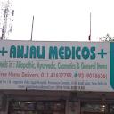 Anjali Medicos, Saket, New Delhi logo
