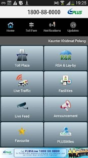 PLUS Expressways - PLUS Mobile- screenshot thumbnail