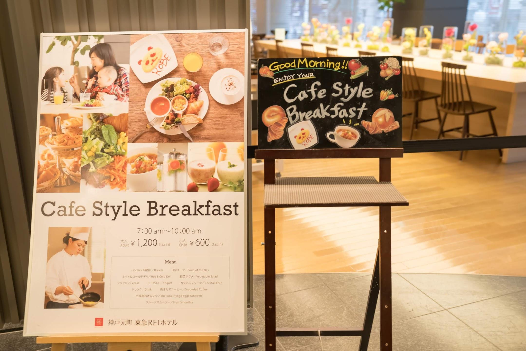 Kobe Motomachi Tokyu Rei Hotel breakfast1