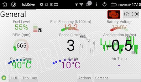HobDrive Demo (OBD2 ELM diag) 1.4.23 screenshot 606385