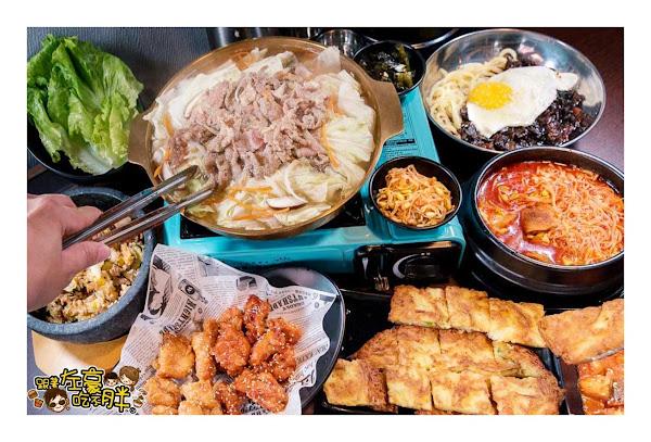 太狂啦!開到晚上11點韓式料理~宵夜就吃部隊鍋、韓式炸雞!弘焺韓式料理~高雄美食報給你!