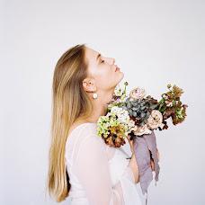 Huwelijksfotograaf Anastasiya Bryukhanova (BruhanovaA). Foto van 08.12.2018