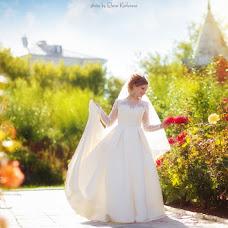 Wedding photographer Elena Korlunova (amaflos). Photo of 31.08.2015