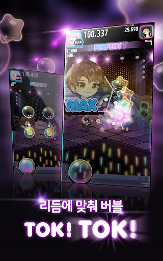 뮤즈아레나 screenshot 1