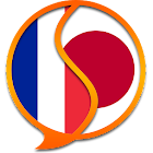 French Japanese Dictionary icon