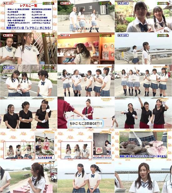 (Web)(720p) SKE48 GAKUEN 学園 ep96 170901