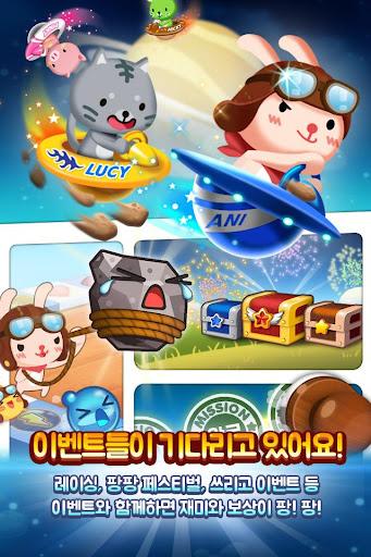 uc560ub2c8ud3212 2.0.20 screenshots 8