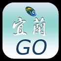 宜蘭勁情玩-觀光導覽 Easy Go icon
