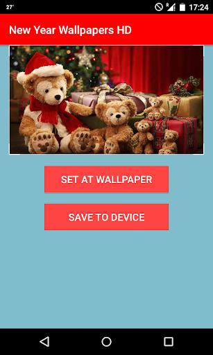 玩免費個人化APP|下載新年の壁紙 app不用錢|硬是要APP