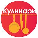 Kulinari.BG icon
