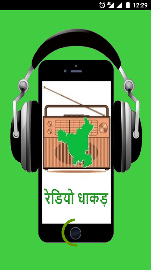 Radio Dhaakad- screenshot