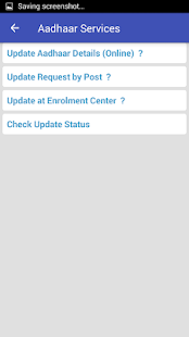 Aadhaar Services screenshot