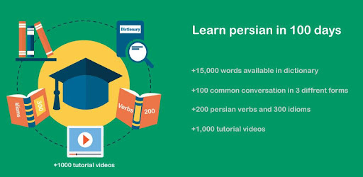 Learn Persian Online - Apps on Google Play