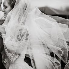 Wedding photographer Ekaterina Vasileva (vaskatephoto). Photo of 05.06.2017